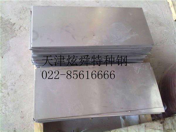 天津不锈钢板厂:在习惯性传统需求刺激下不锈钢板价格下跌。
