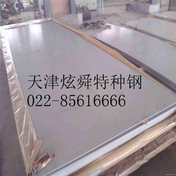 上海太钢310s不锈钢板厂家:贸易商对后市谨慎拿货少  不锈钢板多少钱一吨