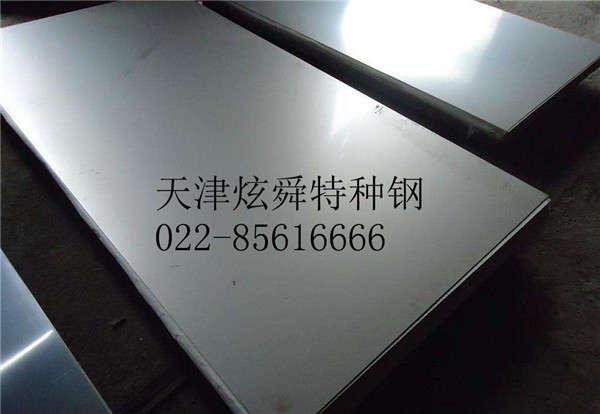 南宁宝钢304L不锈钢板:价格走势越来越明确 趋稳是钢贸商想要的 不锈钢板有哪些