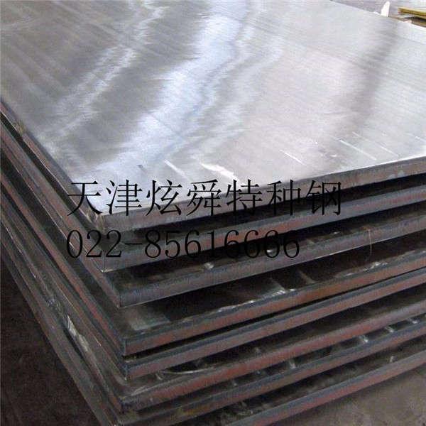 桂林不锈钢板厂:胆大的可看准时机在低位拿货 量能不宜大  不锈钢板哪里卖