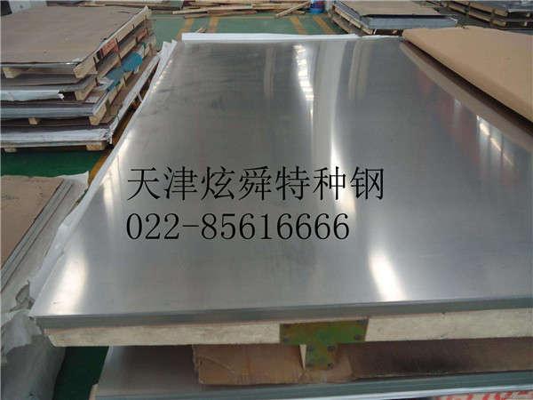 新疆省太钢310s不锈钢板厂家:钢材出货情况不佳钢板厂家现货价格大幅回落