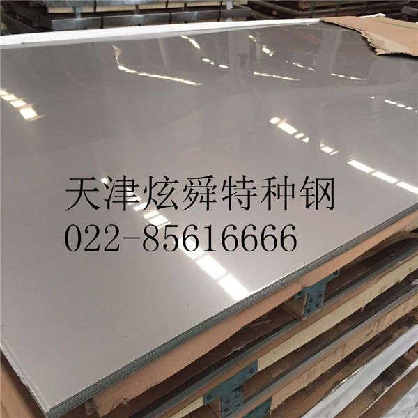 2安徽省宝钢304L不锈钢板:下游需求出现分化整体表现尚可价格进入调整期