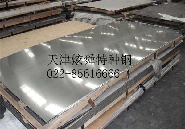 无锡太钢310s不锈钢板厂家:现货市场价格全面上扬有回调的情况出现