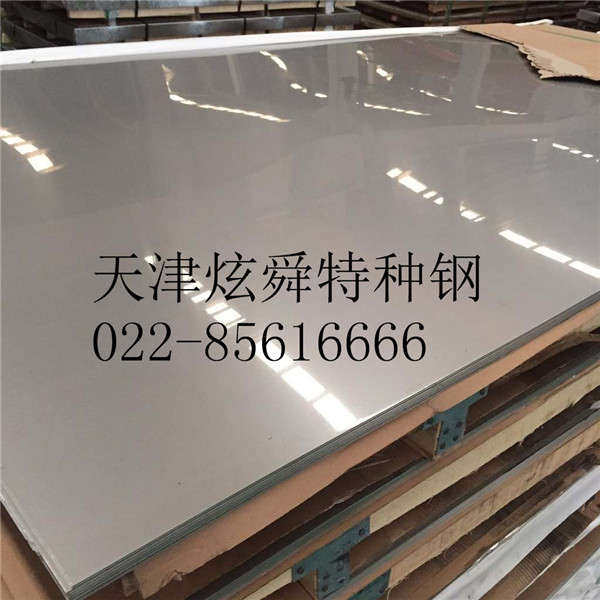 南通不锈钢板厂:批发价格回调整体涨跌幅度依然有限
