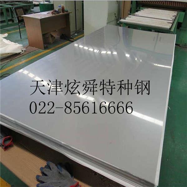 扬州宝钢321不锈钢板厂家:批发商手中资源不全推动价格上行