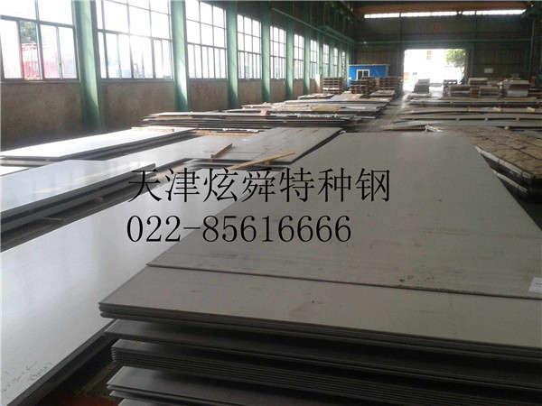 河北省316L不锈钢板:价格稳定上涨厂家继续增加产量