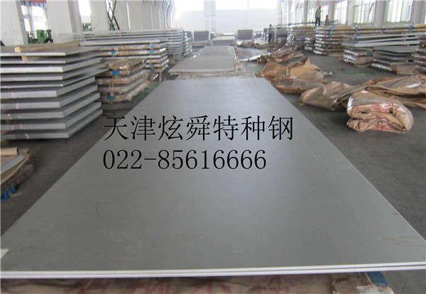 黑龙江省304L不锈钢板:库存将会继续减少有利于价格的反弹