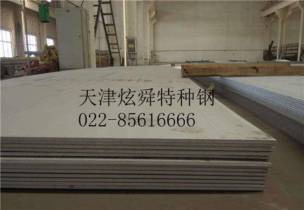江西省不锈钢板:价格忽上忽下行情走势时好时坏