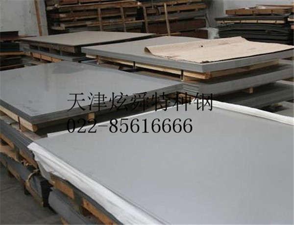 河南省201不锈钢板厂家:出厂价格继续盘整向上